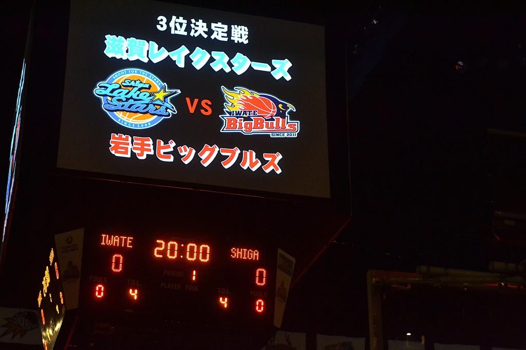 有明での勝利だけを目指して、シーズン最後のゲームを戦った両チーム。